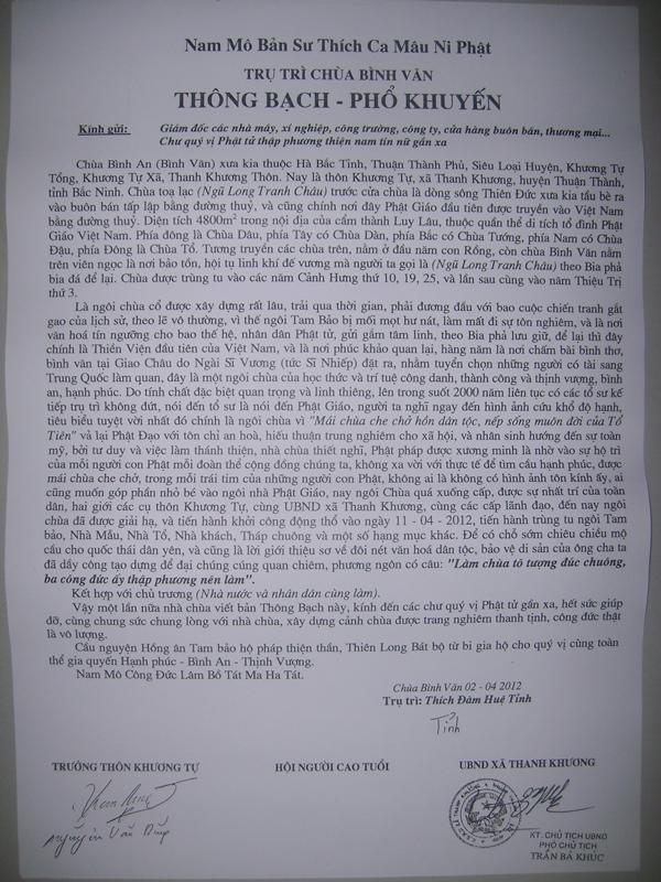 Quyên góp ủng hộ chùa Bình Văn